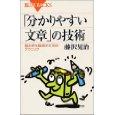 CWS_book.jpg