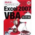 EPVBA_book_1.jpg