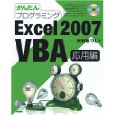 EPVBA_book_2.jpg