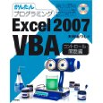 EPVBA_book_3.jpg
