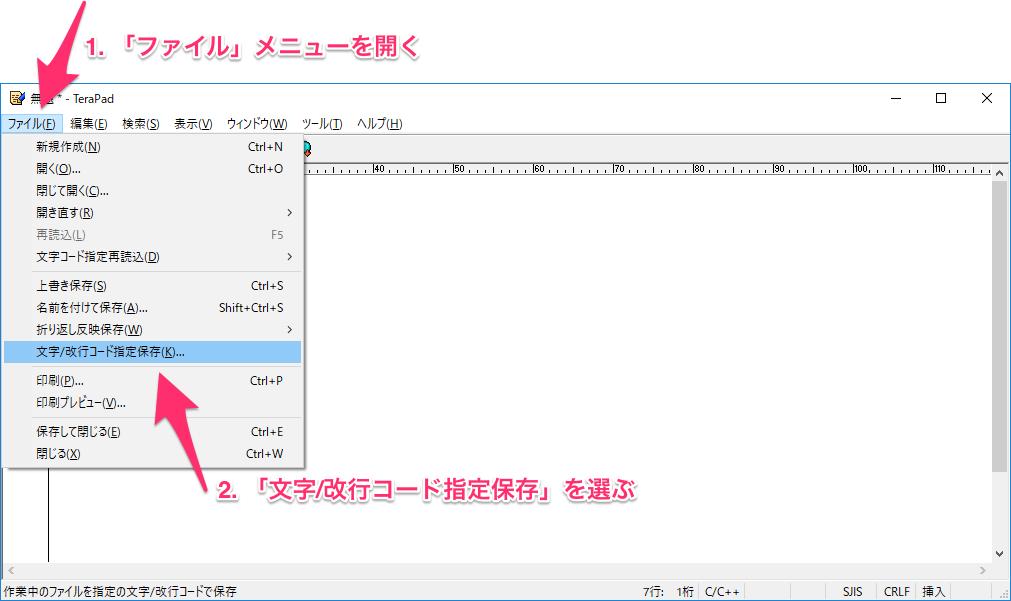 TeraPad_save.png