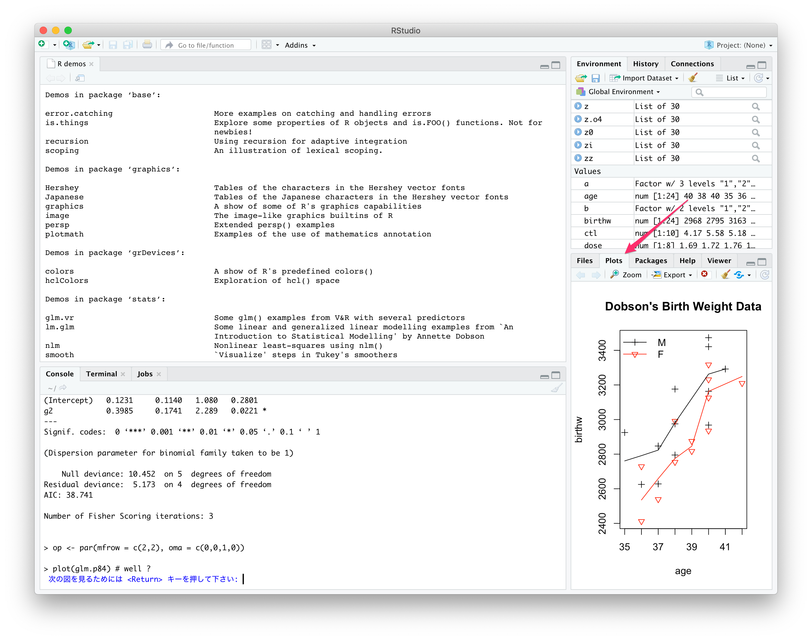 rstudio-demo-lmglm.png