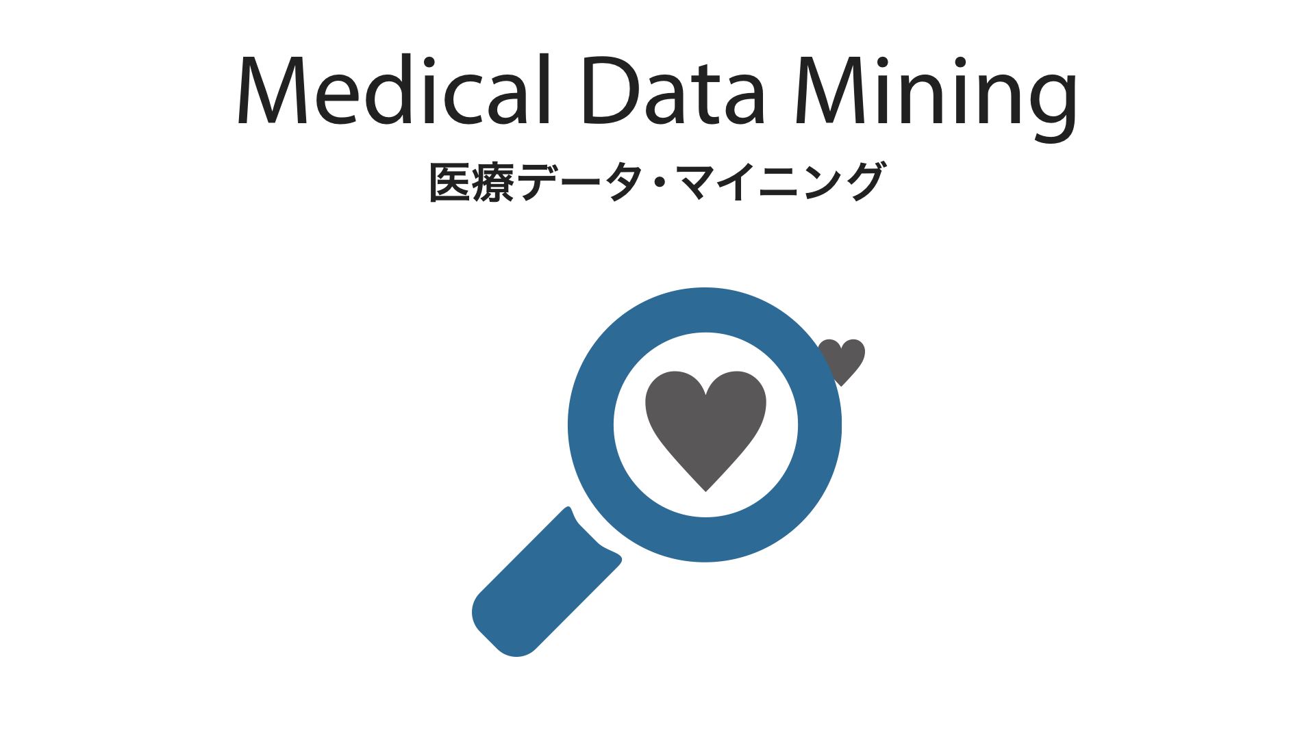 medical_data_mining.png